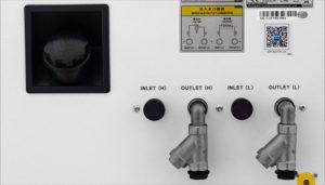 output drain dual